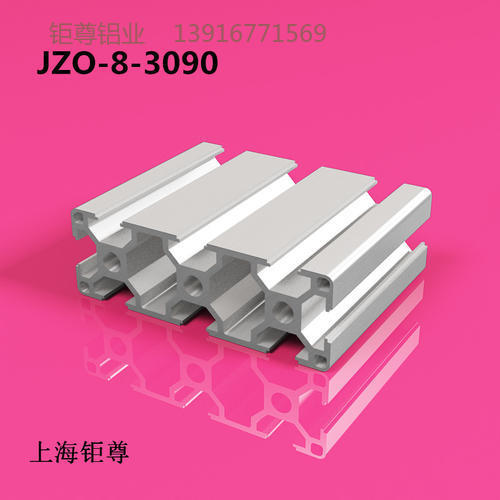 JZO-3090