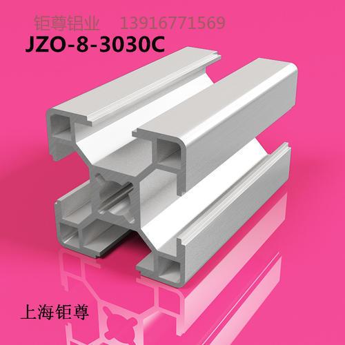 JZO-3030C