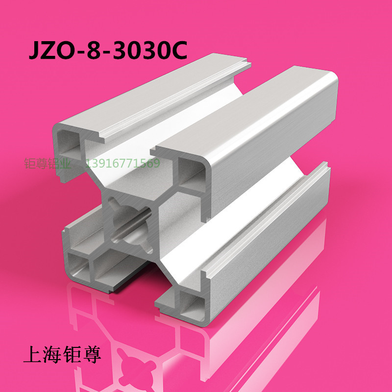 JZO-8-3030C.jpg