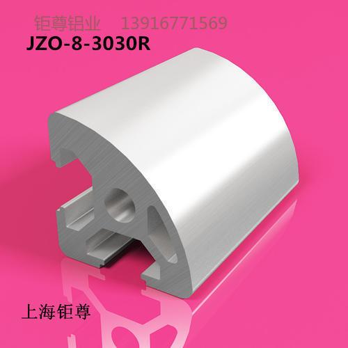 JZO-3030R