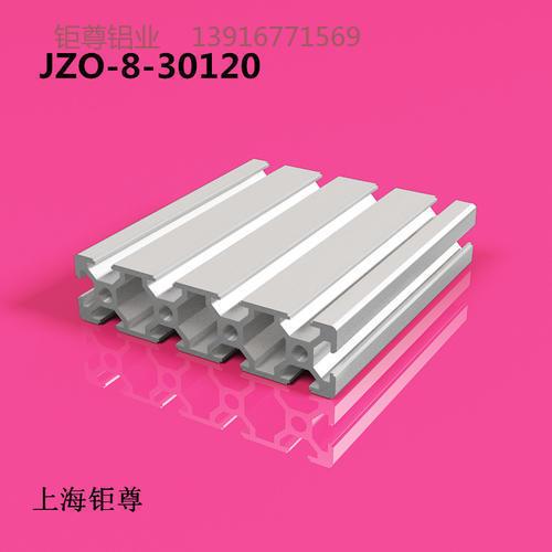 JZO-30120