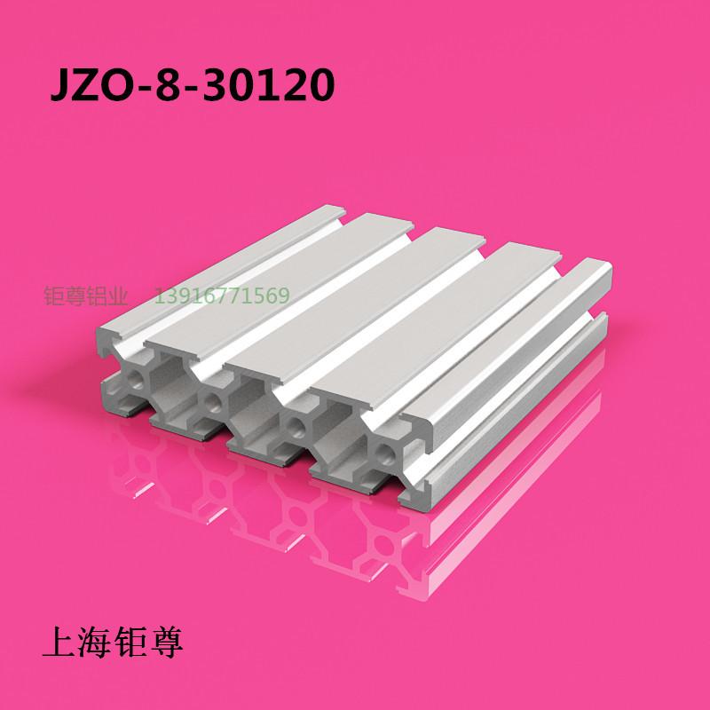 JZO-8-30120.jpg