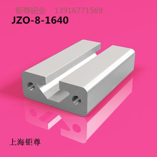 JZO-1640