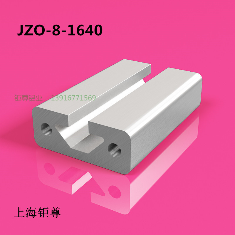 JZO-8-1640.jpg