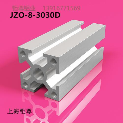 JZG-3030D