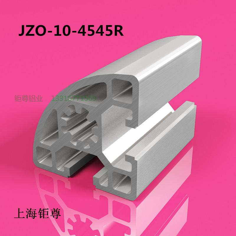 JZO-10-4545R.jpg