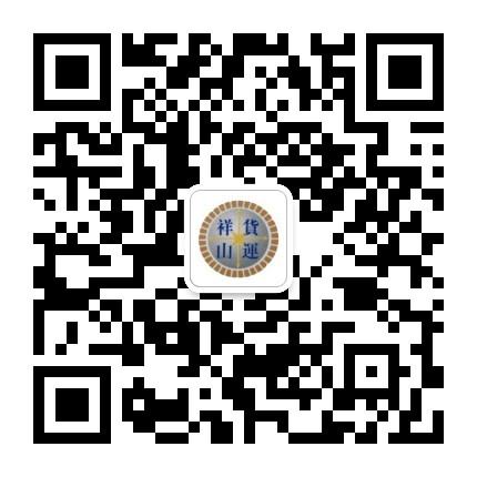微信图片_20180208165524