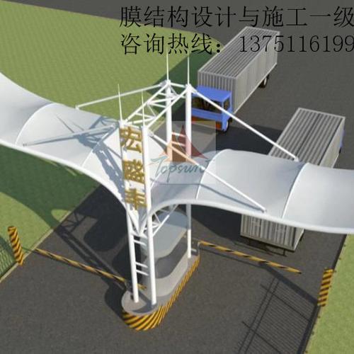 广东佛山宏盛物流园出入口膜结构工程