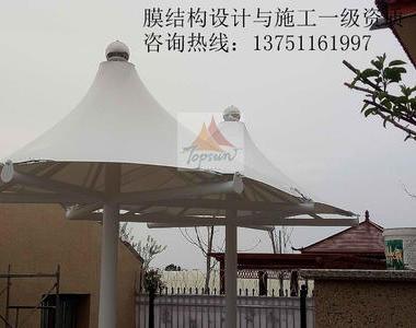新疆乌鲁木齐人民公园双帽膜结构工程