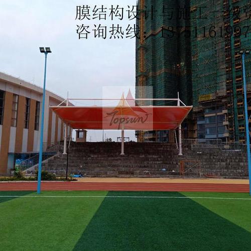广州市花都区御华园小学看台膜结构