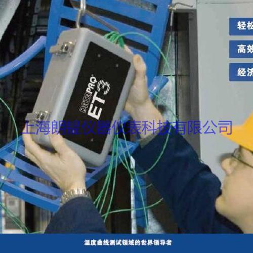 DATAPAQ Easytrack3炉温曲线测试系统