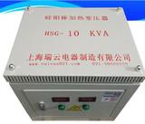 HSG-10KW硅钼棒加热变压器