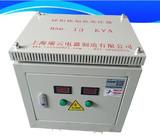HSG-13KVA硅钼棒加热变压器