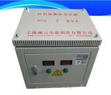 HSG-7KVA硅钼棒变压器