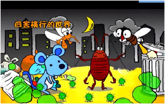 上海灭鼠公司.png