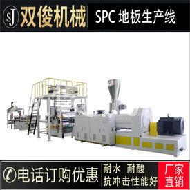 供应新型spc地板生产线 厂家生产,可按要求定制生产,规格齐全