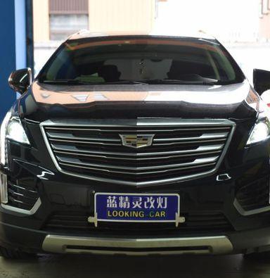 上海凯迪拉克XT5改装车灯 升级氙气大灯效果