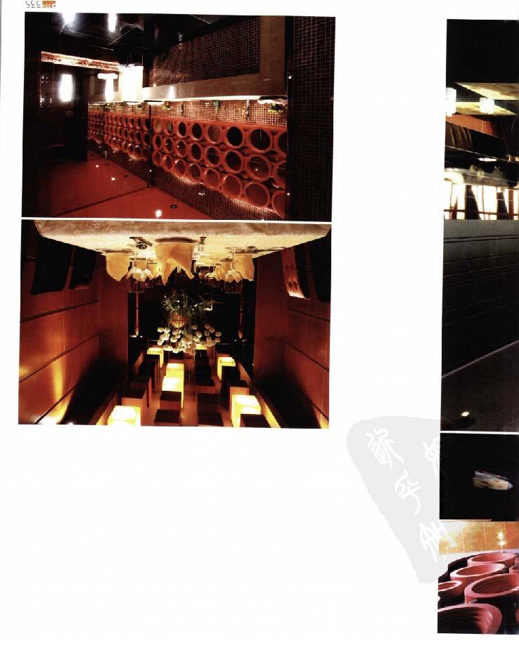 2010餐饮空间设计经典_Page_339.jpg