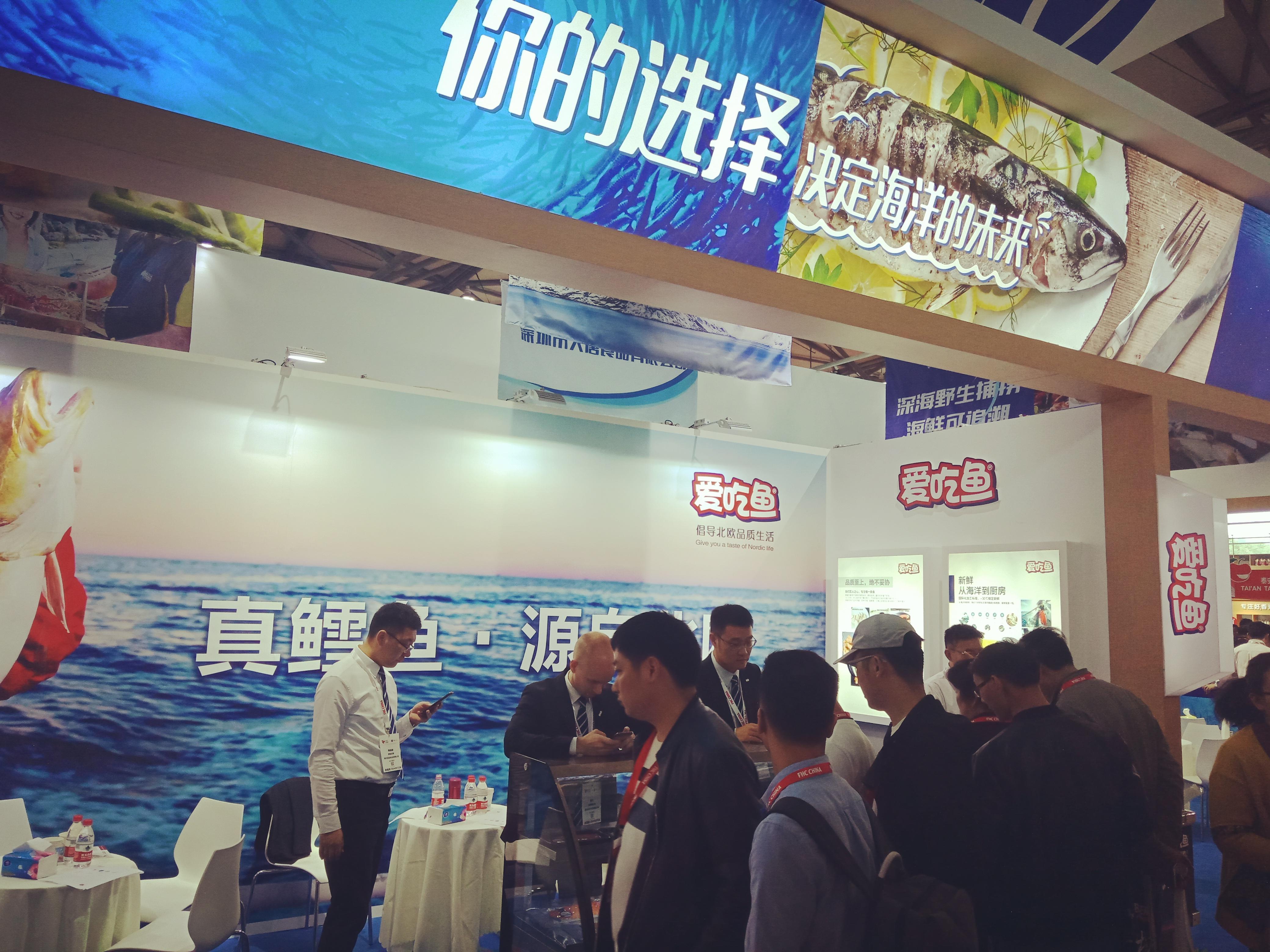 SSIA CHINA 2019上海国际水产海鲜展览会