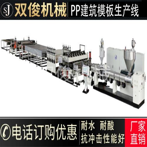 PP建筑模板.jpg