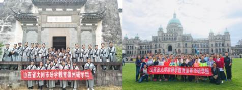 全国中小学研学旅行辅导师人才培养展望