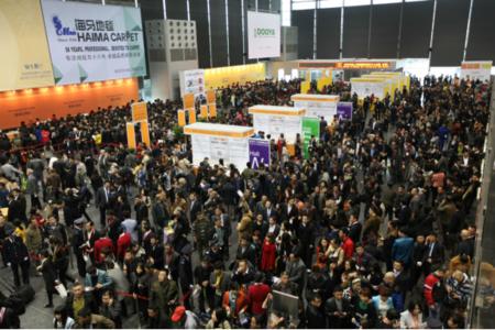 19年3月份中國國際地面材料及鋪裝技術展覽會