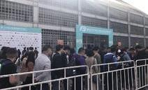 BFE | 2019春季北京加盟展 展后报告 精彩呈现