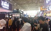 2019郑州国际特许加盟展 让连锁品牌成为国民的共同记忆!