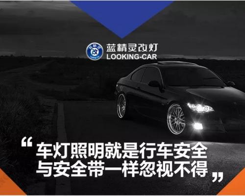 央视新闻|车灯照明不佳引发交通事故多达37.85%