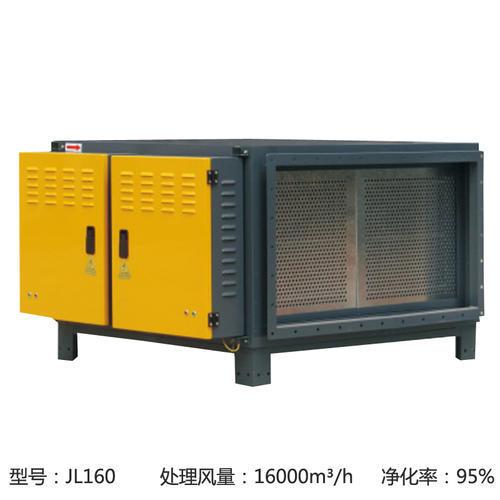 苣净系列 JL-160卧式 油烟净化器