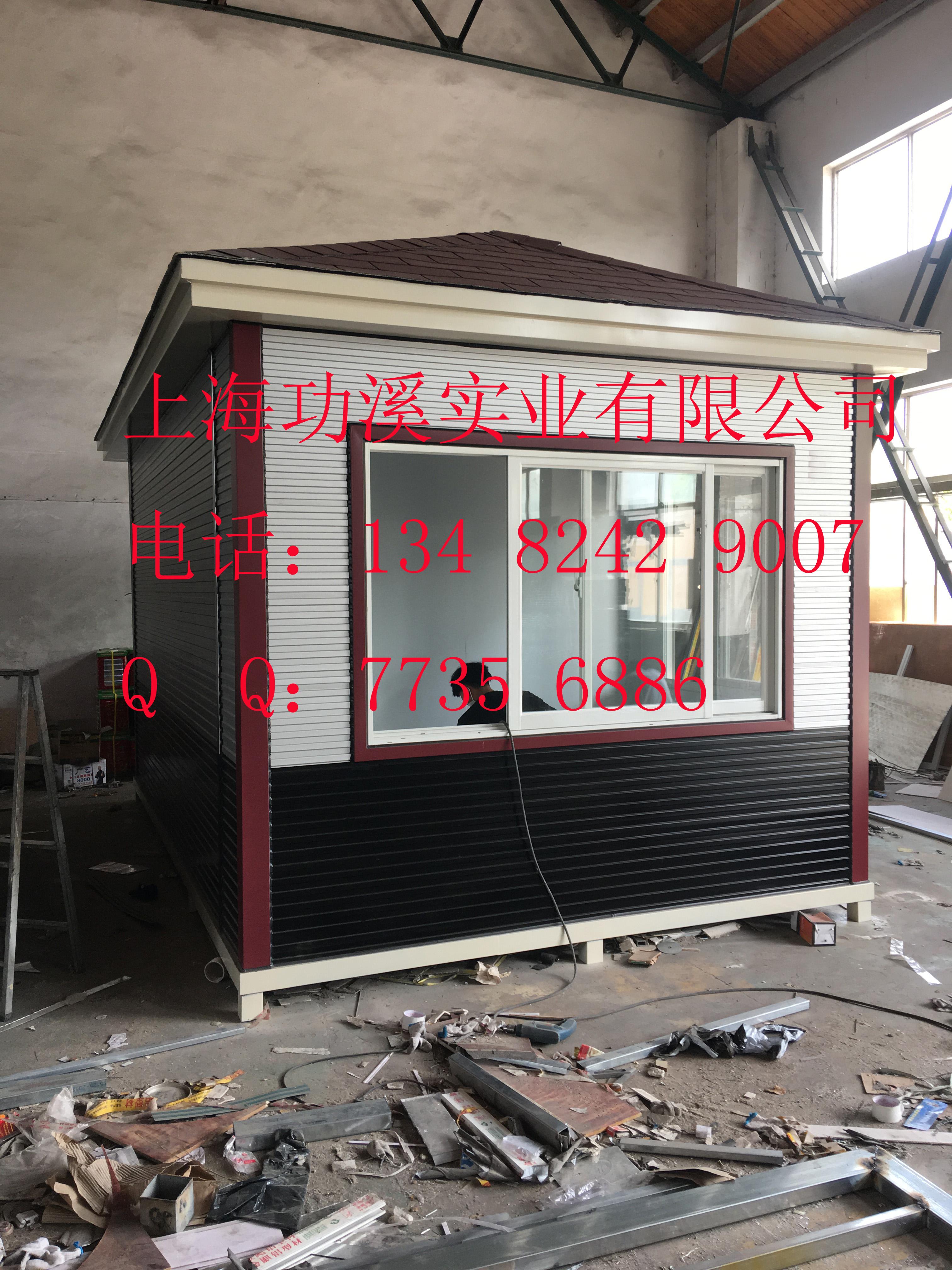 PVC挂板岗亭 (82).jpg