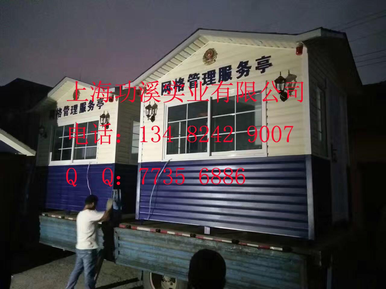 PVC挂板岗亭 (80).jpg