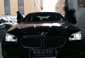 上海改灯店 宝马5系改装立盯OLED狗亚是什么app8见证你的光明