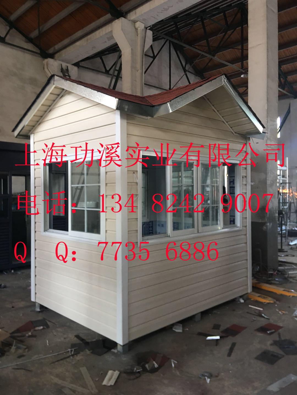PVC挂板岗亭 (79).jpg