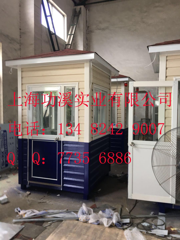 PVC挂板岗亭 (78).jpg