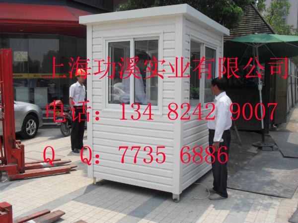 PVC挂板岗亭 (3).jpg