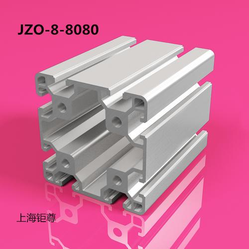 JZO-8080