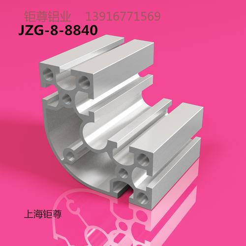 JZG-8840R