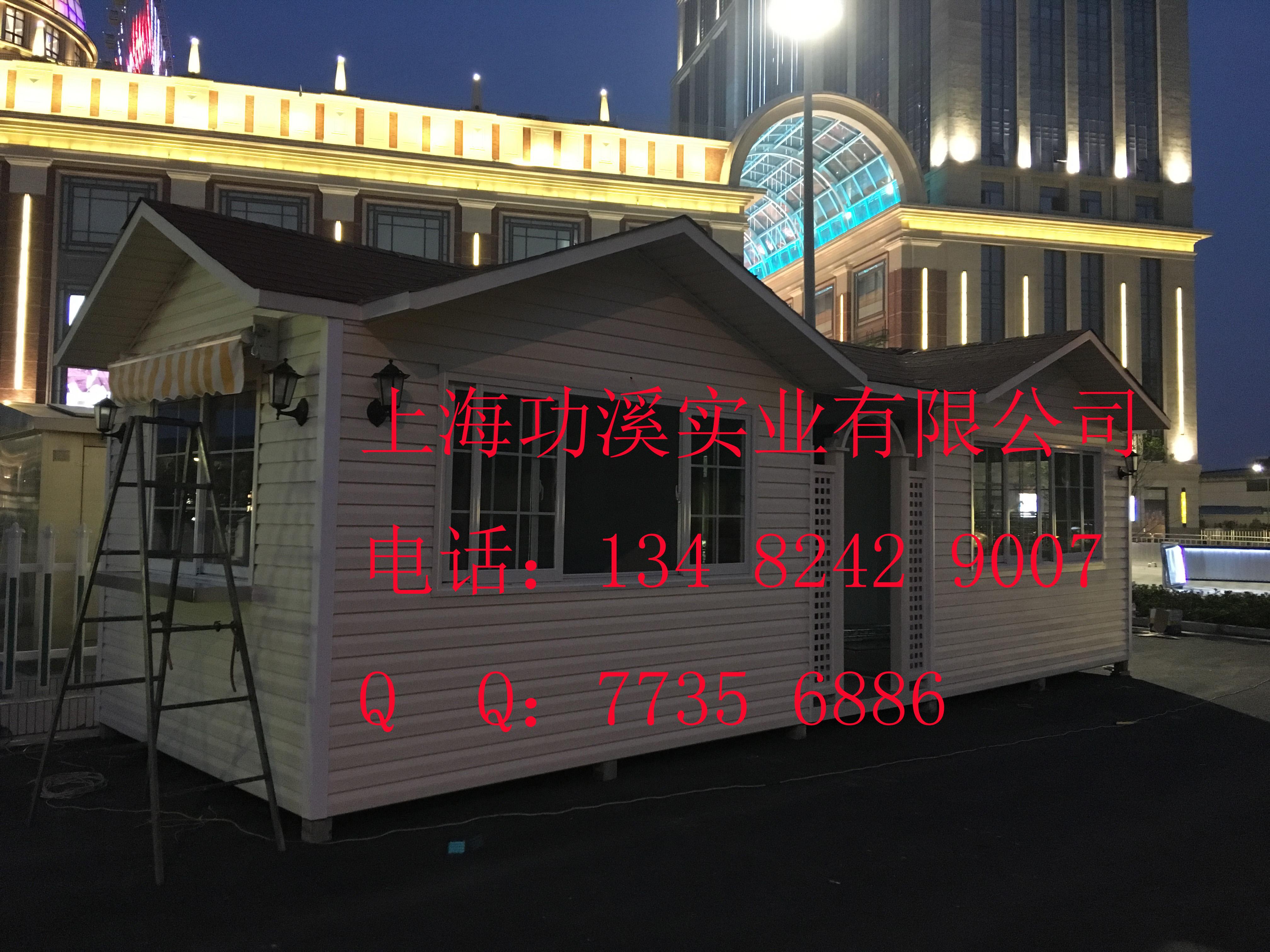 PVC挂板岗亭 (11).jpg
