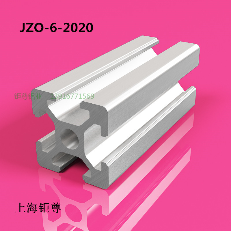 JZO-6-2020.jpg