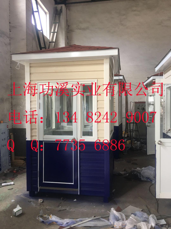 PVC挂板岗亭 (77).jpg