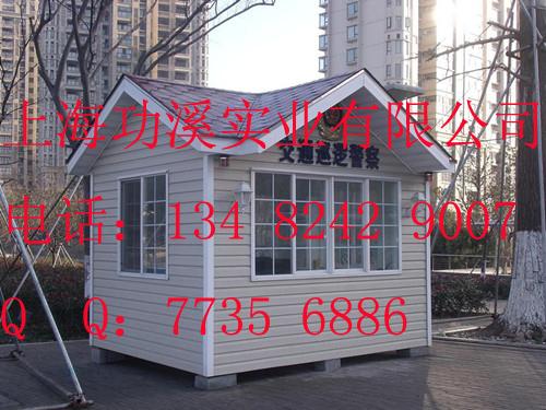 PVC挂板岗亭 (1).jpg