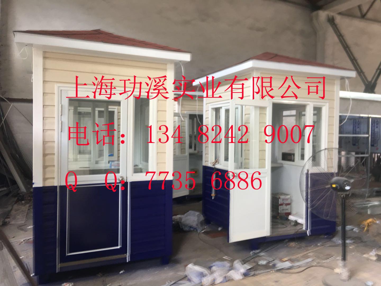 PVC挂板岗亭 (76).jpg