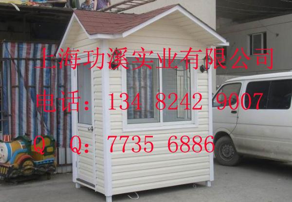 PVC挂板岗亭 (2).jpg
