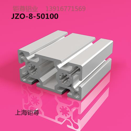 JZO-50100