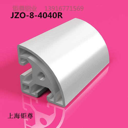 JZO-4040R