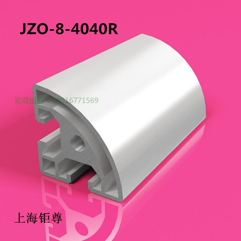 JZO-8-4040R.jpg