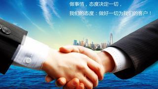 上海屏江实业有限公司名称变更注册通知