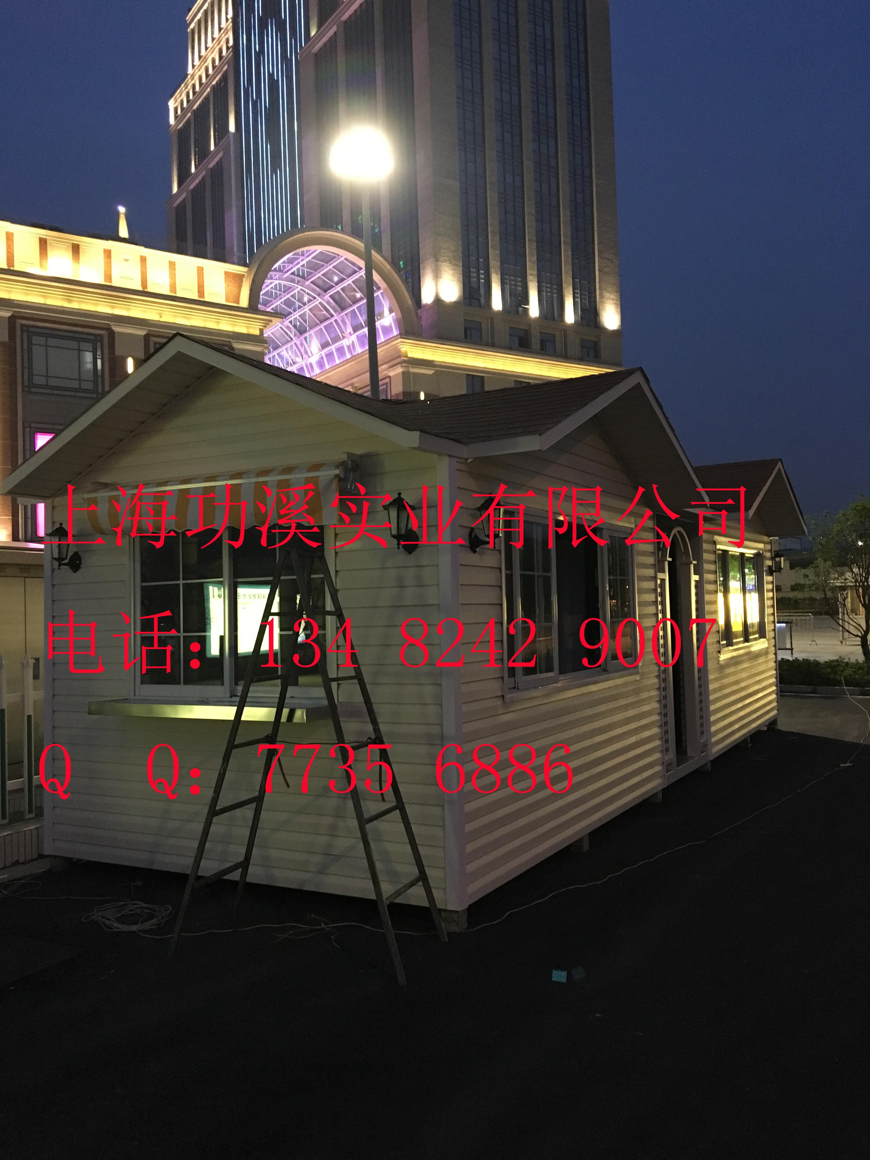 PVC挂板岗亭 (10).jpg