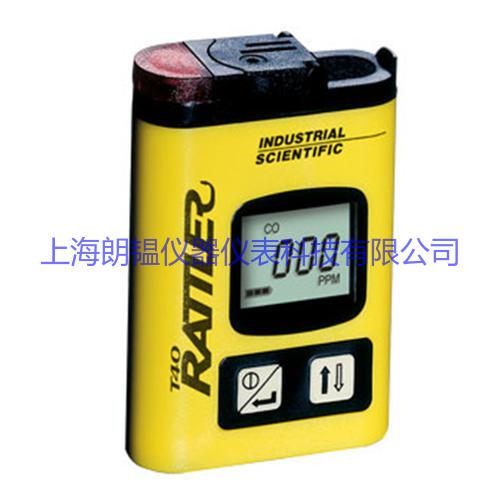 英思科便携式T40单气体检测仪